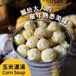 cornsoup