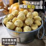 takoyaki (3)